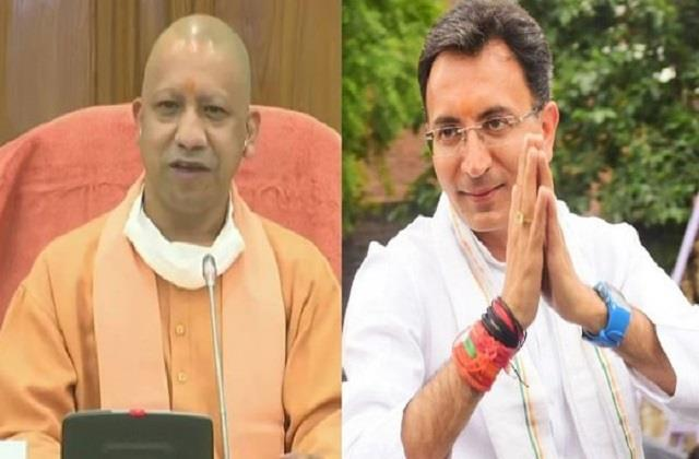 yogi cabinet expansion jitin prasad s name will also be discussed