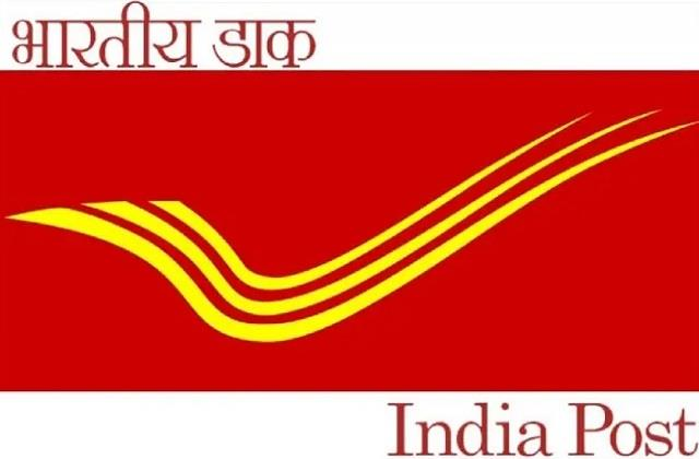 vacancy for 2357 posts of gds in west bengal circle