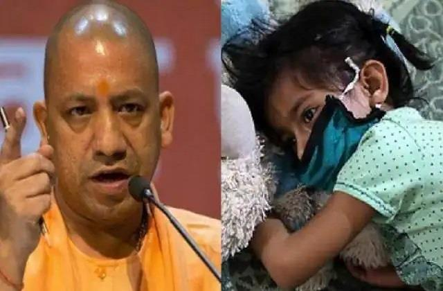 yogi government launched balseva scheme children orphaned by