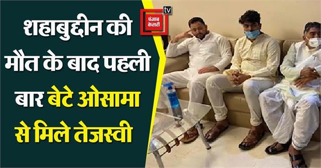 shahabuddin wife suddenly health deteriorated
