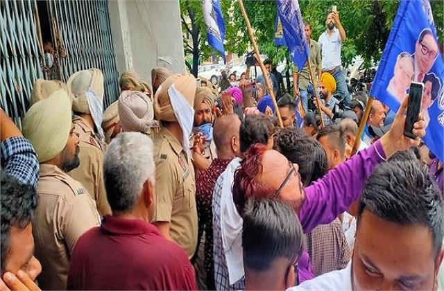 bsp supporters reached dc office in large numbers against farming laws