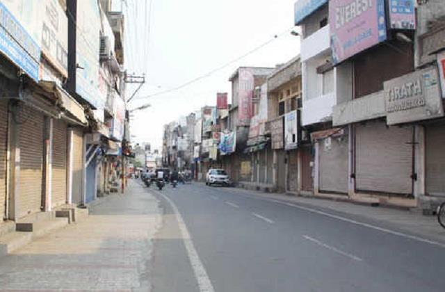 dilkusha market of jalandhar will remain closed from today till this day