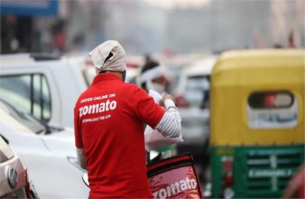 zomato delivery boy assaulted