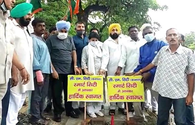 congress workers protest in karnal