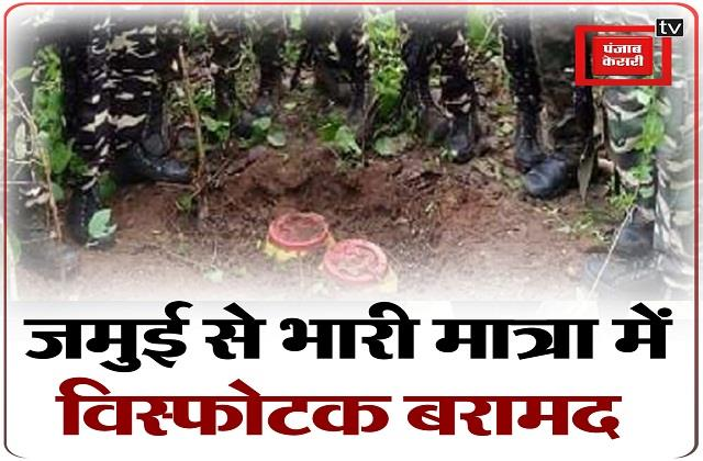huge amount of explosive material recovered from jamui