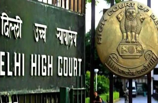 national news punjab kesari delhi delhi high court corona virus