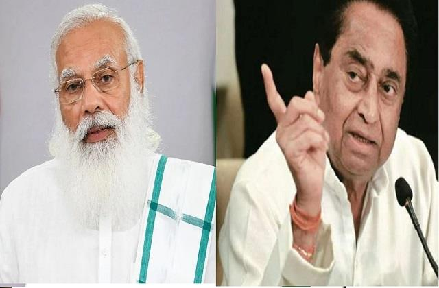 kamal nath said my government was overthrown by spying