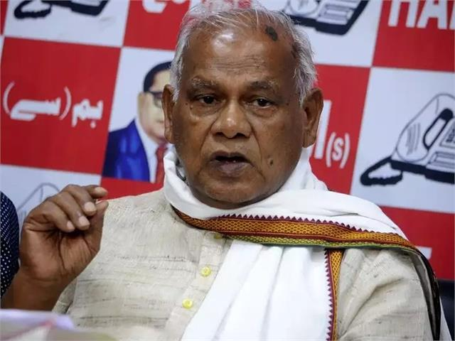 bihar government can give relief by reducing tax on petrol and diesel manjhi