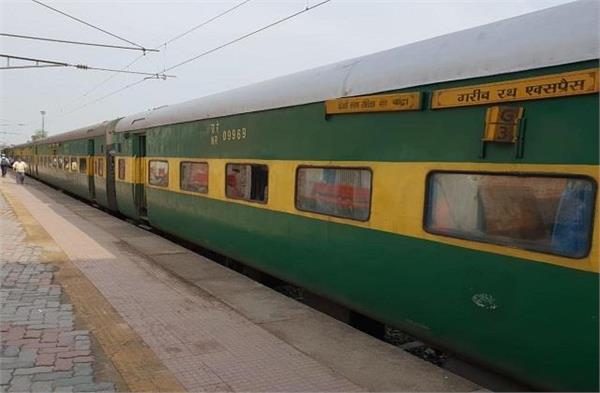these seven pairs of trains including garib rath will be resumed from tomorrow