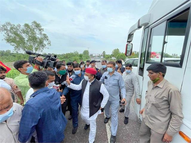 bjp is not worried about the constitution akhilesh