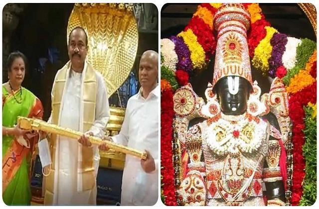 भक्त ने भेंट की तिरुपति बालाजी को 1 करोड़ की तलवार, जानिए इस मंदिर की खासियत
