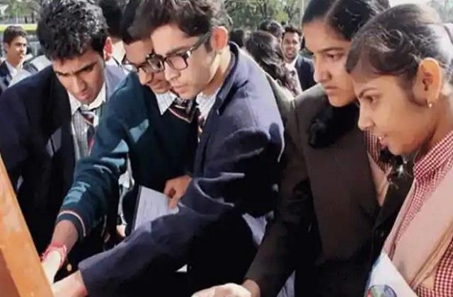 national news punjab kesari corona virus school vaccine