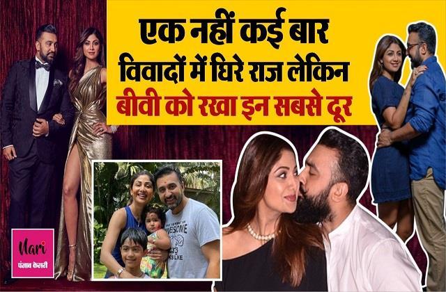 'उसका इसमें कोई हाथ नहीं है' जब पति के विवाद में घसीटा गया शिल्पा का नाम, तब-तब सपोर्ट में आए राज
