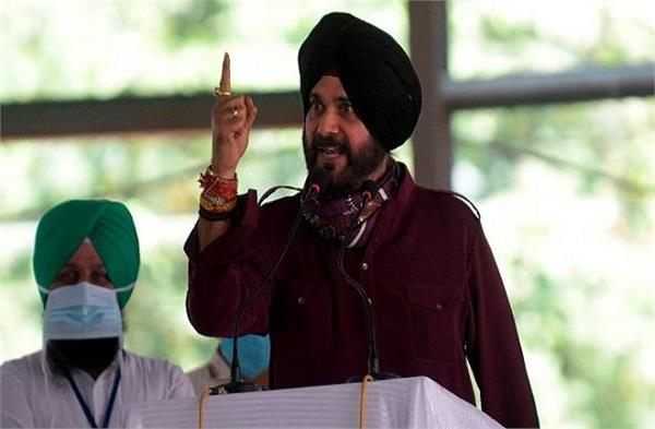 as soon as he became the punjab congress president
