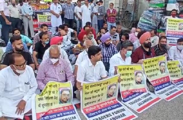 business class angry in sachin jain murder case