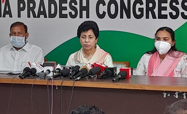 haryana congress to take out fury march tomorrow against espionage