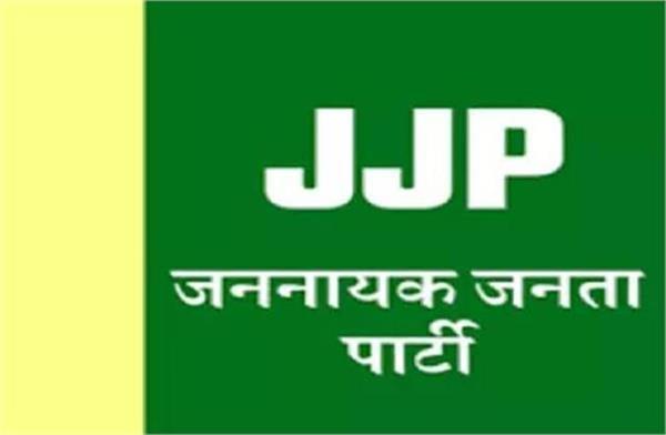 jjp will celebrate its third foundation day in jhajjar