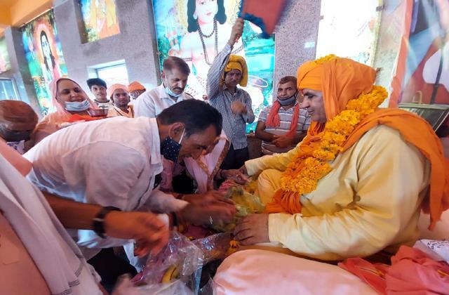 guru purnima celebrated in jammu kashmir