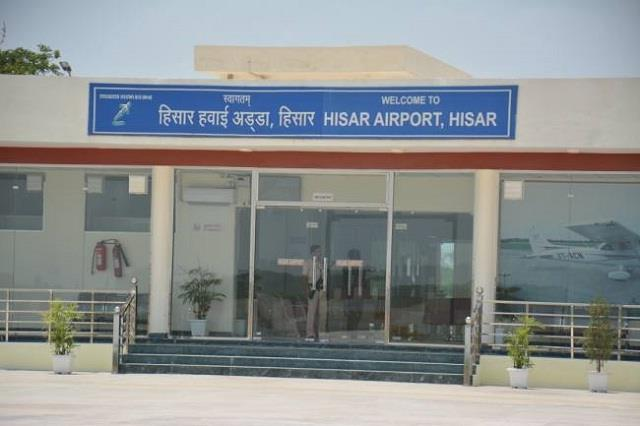 cm manohar announced the name of hisar airport