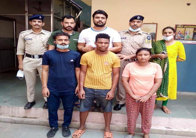 3 arrested in online fraud case