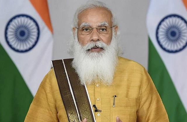 pm modi will give message to the country on the occasion of ashadh purnima