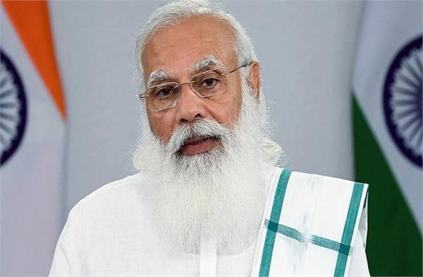 up pm modi to inaugurate 9 new medical colleges on july 30