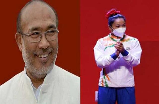 tokyo olympics manipur cm announces rs 1 crore cash reward for mirabai chanu