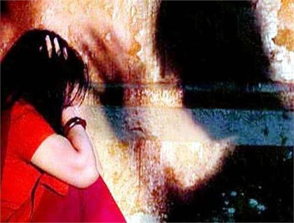 rape with minor girl accused arrested
