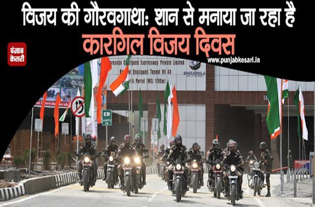 bike rally on vijay diwas