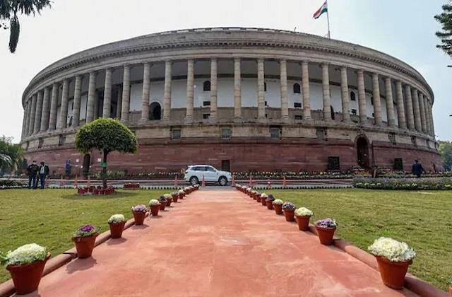 inflation and unemployment may be discussed in rajya sabha next week