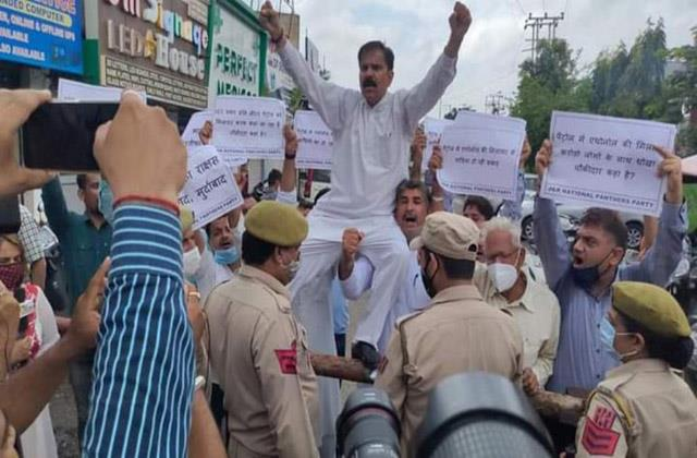 knpp protest against bjp in jammu