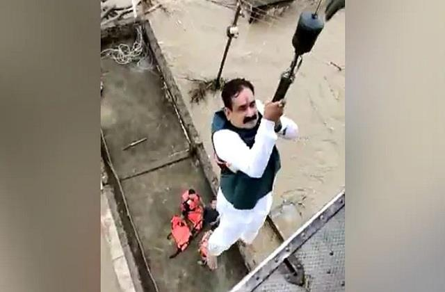 home minister of madhya pradesh trapped in flood