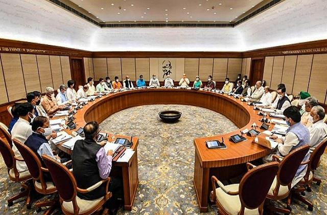 the union cabinet accepted the constitutional amendment