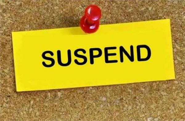 co suspended for negligence in work