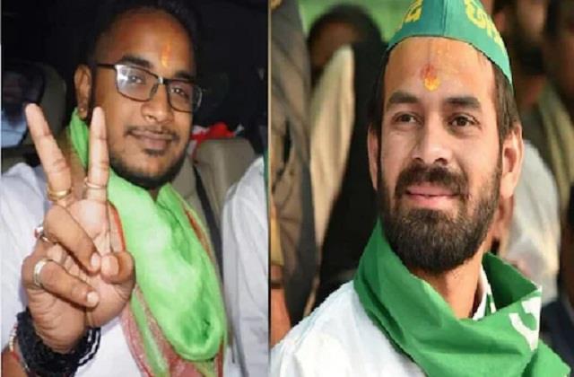 akash yadav close to tej pratap will join ljp s hand
