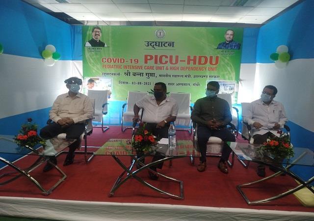 banna gupta inaugurated 27 bedded picu and 24 bed hdu in sadar hospital