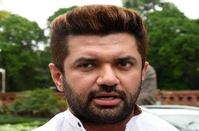 complaint filed against 4 including chirag paswan