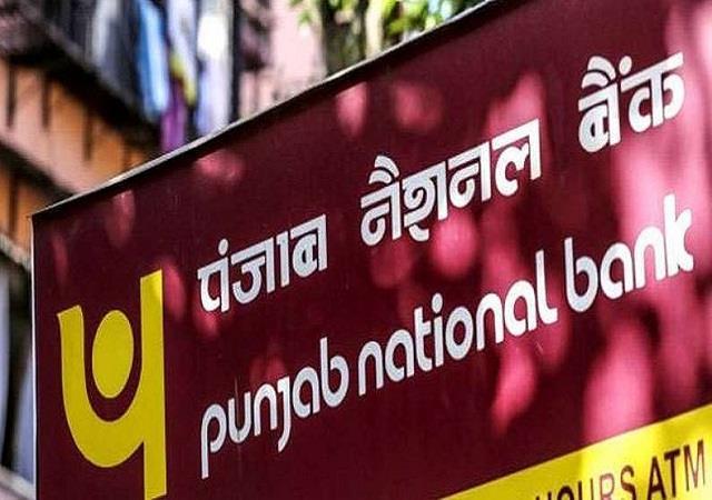 criminals robbed rs 2 lakh from punjab national bank s basant branch