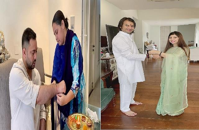 distance seen between sister brothers in lalu family