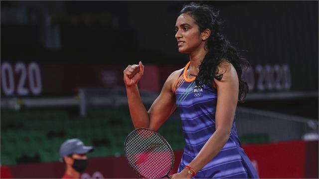पीवी सिंधु ने ब्रॉन्ज मेडल जीतकर रचा इतिहास, टोक्यो ओलिंपिक में भारत का तीसरा मेडल