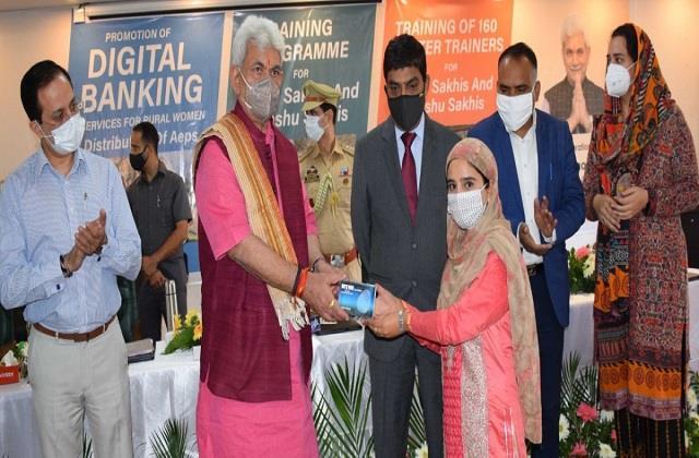 women will get door to door digital banking facility in jammu and kashmir
