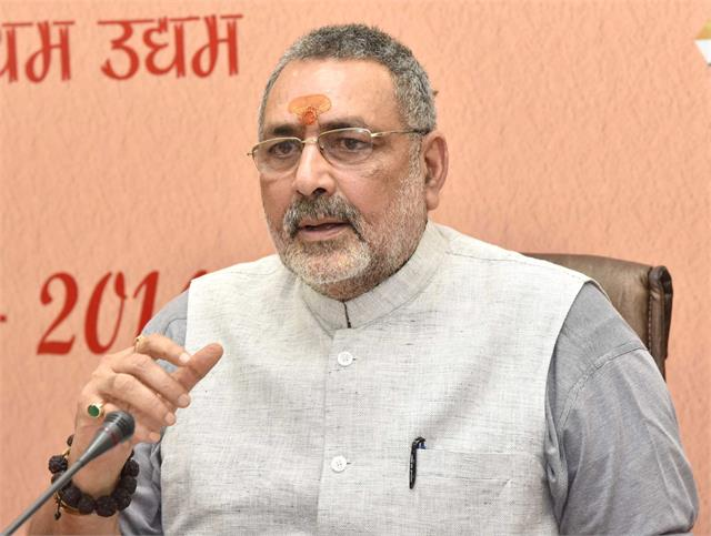 farmer friendly government at the centre the opposition is defaming giriraj