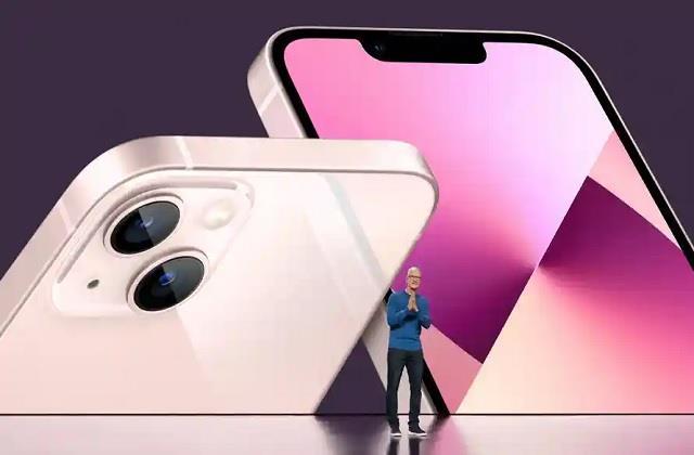 नए फीचर्स के साथ लॉन्च हुआ Apple iPhone-13, जानिए कीमत और फीचर्स