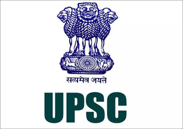jharkhand candidates also performed well in upsc