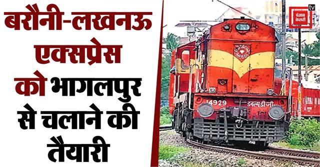 preparation to run lucknow express from bhagalpur