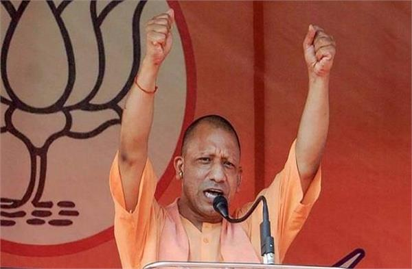 national news punjab kesari uttar pradesh yogi adityanath social media