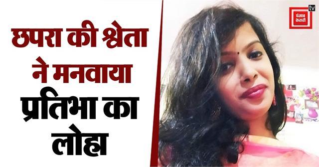 chhapra s shweta clears upsc exam by self study