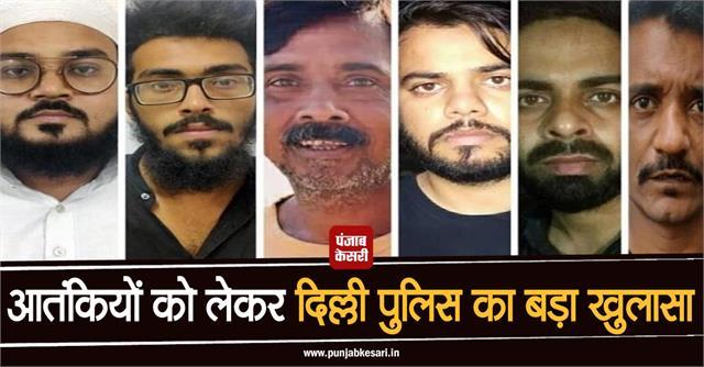 national news punjab kesari delhi underworld don dawood ibrahim