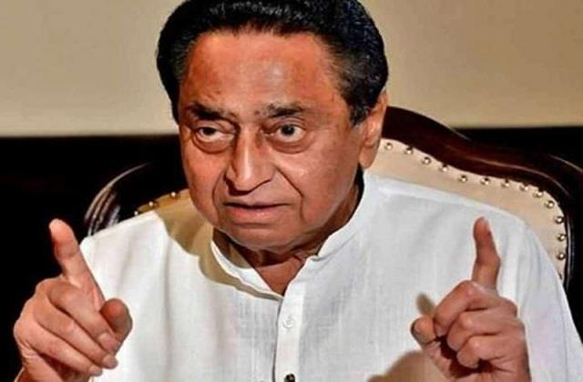 kamal nath surrounded the government over incidents of assault in mp