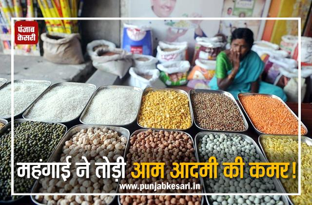 wholesale inflation rises in august wpi rises to 11 39 percent from 11 16